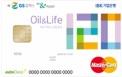 기업은행 Oil & Life카드 (Oil)