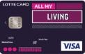 ALL MY LIVING 카드