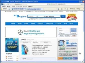 약물 검색 사이트; 드러그인포 & 킴스온라인