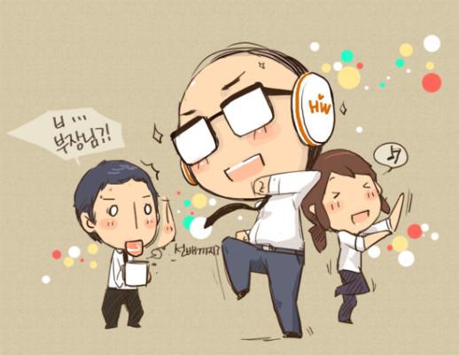 박호두 부장님 | 블로그