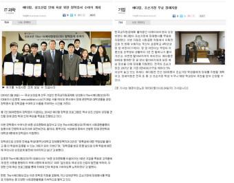 예다함 한국교직원공제회 상조서비스