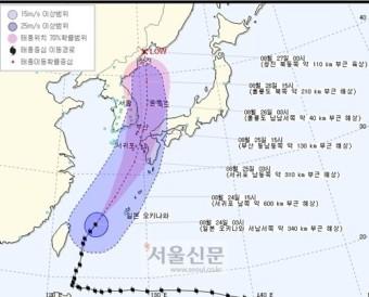 태풍 15호 고니 경로 살펴봐요.