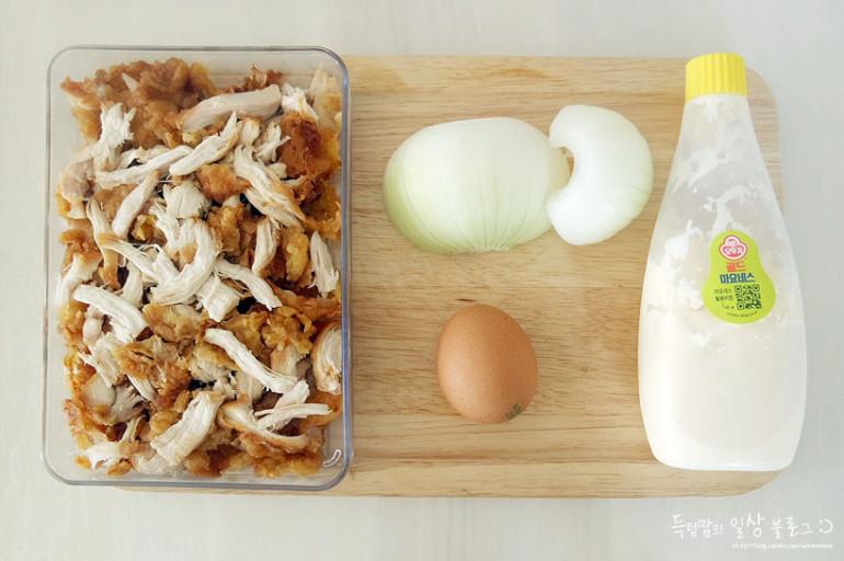 남은치킨으로 치킨마요덮밥만들기 / 치킨마요황금레시피 / 치킨마요덮밥 / 치킨으로 치킨마요덮밥 / 남은치킨요리 / 치킨마요만들기 :)
