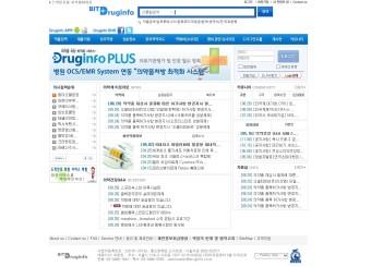 드러그인포 - 약제, 상호작용 검색