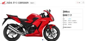 2018년 250cc오토바이, 연비별, 가격별 전격 비교분석 #2