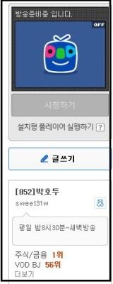 박호두 해외선물 박호두 그는 정말 영리한사람같다  | 블로그