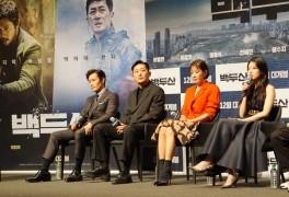 영화 '백두산' 제작보고회 영상+사진 - 이병헌, 하정우, 전혜진...
