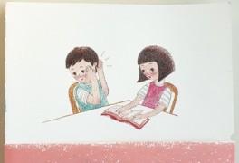 그림책-어린이를 위한 신앙 낱말사전-김주련,이수빈(성서유니온)