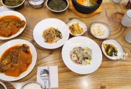 부천 궁채 한국인의 밥상 아주 든든해