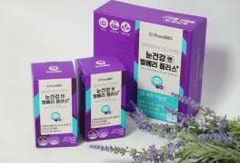 김혜수눈건강 관리법 눈건강엔 빌베리플러스 +