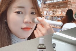 키엘의 꿀조합 겨울뷰티템은? feat. 키엘프렌즈 오리엔테이션