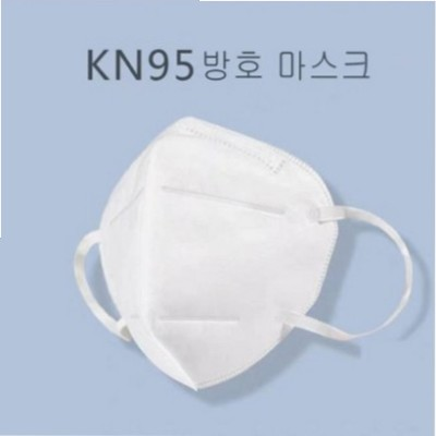 해외배송 KN95 마스크 일회용 KF94마스크(미국 표준 N95)일회용마스크KF36,000원