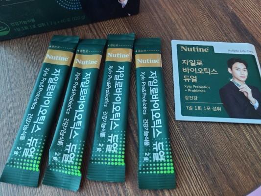 김수현유산균 자일로올리고당 뉴틴 자일로바이오틱스 | 블로그