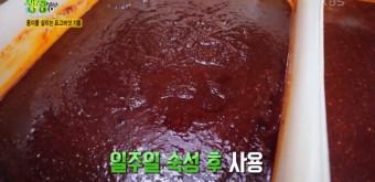 KBS 2TV 생생정보 10월26일 인생 역전의 맛 창고살이에서 인생 역전 돌문어코다리조림