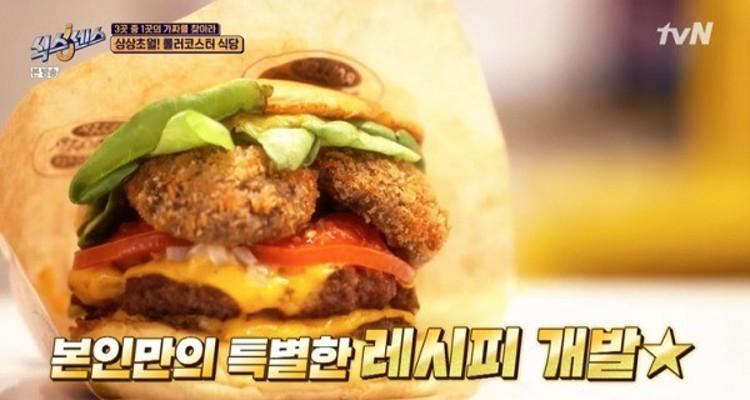 식스센스 가짜식당 '롤러코스터 수제버거' 식당   블로그