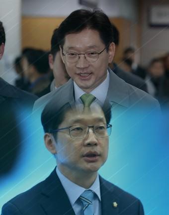 김경수 관련주 국영지앤엠 한국컴퓨터 디케이락 주가