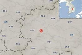 경북 상주 동쪽 지진 규모 2.9 인근 지역 진동 덤프트럭에...