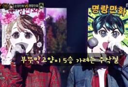 탱고 정체 민혜경 전수경 풍선껌 김립 야발라바히기야 페노메코