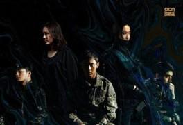 OCN드라마 '써치' 최종화 줄거리, 후기 / 결말 스포O(그냥...