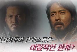 영화 '안시성' 속깊은 이야기:영화 속 진실과 거짓