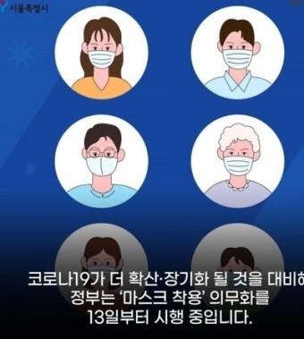 """""""코로나19시대""""<詩庭박 태훈>"""