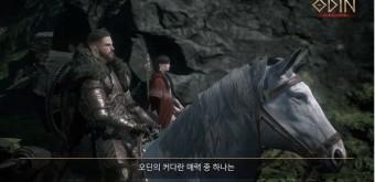 모바일 MMORPG 게임, 오딘 발할라 라이징 지스타 2020에서 최초 공개!
