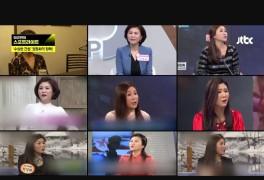 원정화 간첩 사건(2008) 그것이 알고싶다에서 재조명, 억울한...