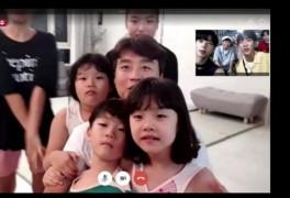 집사부일체 이동국 집 아파트... 대박이 와이프 이수진 총출동!!