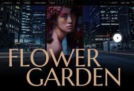 LU42 꽃 테스트 :: 당신은 어떤 꽃인가요?