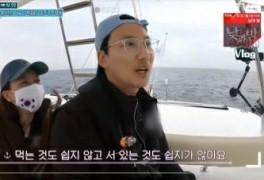 바닷길 선발대 동해 유연석 김남길 고규필 고아성 박성웅...