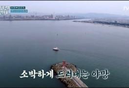 바닷길 선발대 6회(with 이상윤, 유연석) 2020.11.22.