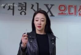 미스몬테크리스토 33회-34회-35회 @ 동대문여신 황가흔...