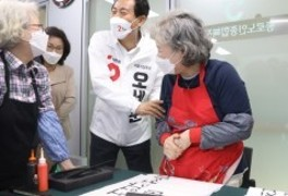 박영선과 오세훈, 그렇게 인물이 없나?