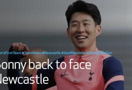 EPL 뉴캐슬 토트넘 경기 중계 30R 방송 (손흥민 복귀전)
