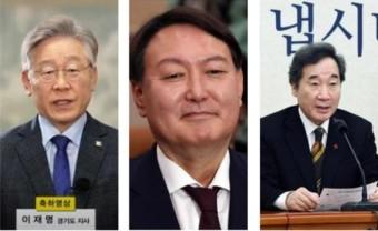 이재명·이낙연·윤석열, 오늘밤 누가 웃나...전문가 6인의 전망