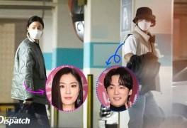 배우 서지혜, 김정현 데이트 사진 공개!