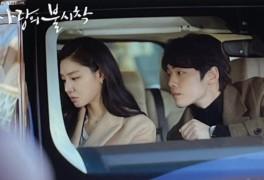 서지혜 김정현 열애설의 진실은? 사랑의 불시착에서 만나...