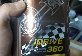 [차]순정광유-> 합성유(펨코)엔진오일 교체 엔진플러싱.엔진코팅...