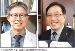 """[강원일보] """"최고의 운동은 걷기… 걸으면 모두가..."""