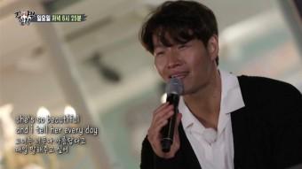 집사부일체 김종국 나이, 인스타그램, 노래! 한남자와 떠나요!