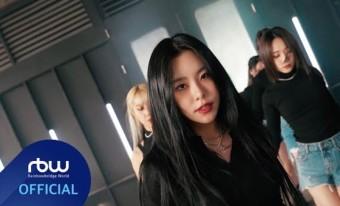 휘인 - TRASH [ 퍼포먼스비디오 , 가사 , 곡해석 ] 춤선이 진짜 이쁨~!