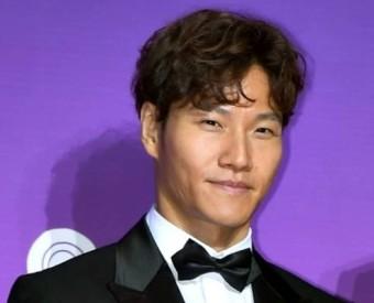 김종국 온앤오프 프로필 나이