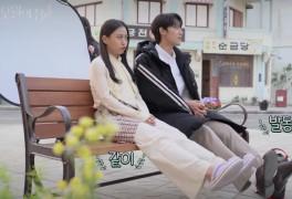 오월의청춘 드라마 등장인물 촬영지 이상이 고민시 이도혁