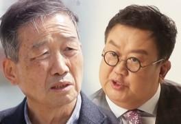 스타다큐 마이웨이 개그맨 김병조 교수 이용식 나이 아내 자녀...