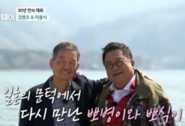 """""""우연 치고도 얄궂은 운명"""" 김병조·이용식, 한쪽 눈 실명한..."""
