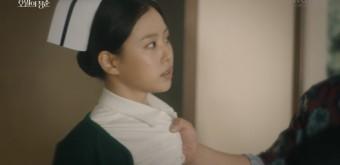 월화드라마 오월의청춘 줄거리 및 등장인물 리뷰(+어용교수 뜻)