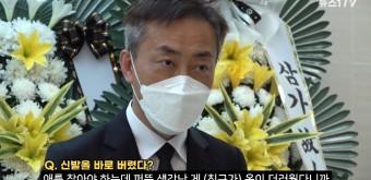 한강실종 대학생 친구 누구 신상 손정민 아버지 손현 직업 삼성물산 임원 인터뷰