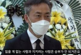 한강 실종 의대생 손정민 사망 미스레리, 아버지 손현씨의 의문점