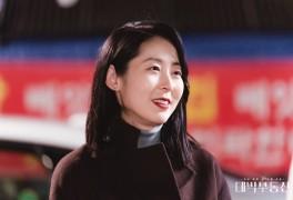 [드라마] '대박부동산' 7화 감상문
