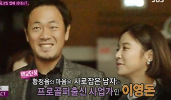 김용준 박혜원 전여친 예뻐